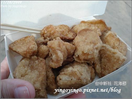 台中新社_花海節981128_00653.jpg