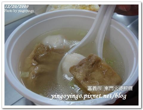嘉義市_東門火婆煎粿_00881.jpg