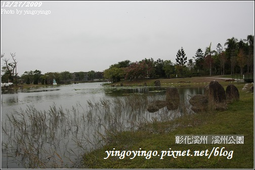 彰化溪州_溪州公園981227_0713.jpg