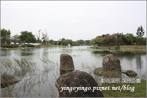 彰化溪州_溪州公園981227_0717.jpg