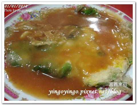 嘉義東石_東石阿春小吃990101_01074.jpg