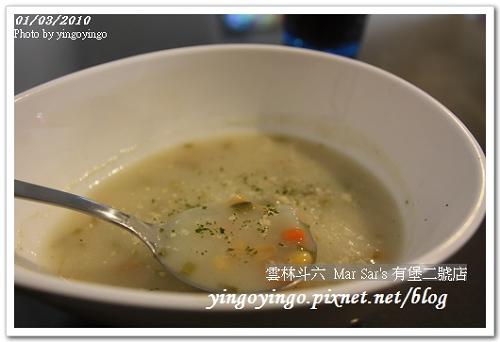 雲林斗六_馬沙二號堡990103_0859.jpg