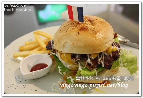 雲林斗六_馬沙二號堡990103_0867.jpg