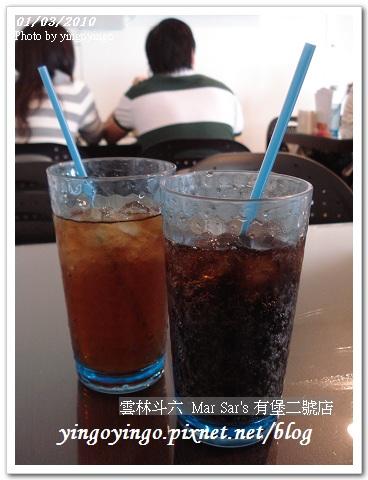 雲林斗六_馬沙二號堡990103_01094.jpg