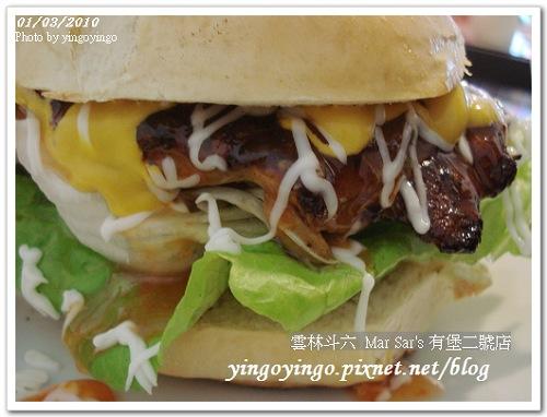 雲林斗六_馬沙二號堡990103_01103.jpg