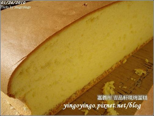 嘉義市_吉品軒現烤蛋糕990124_01297.jpg