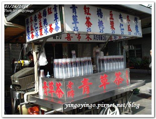 嘉義市_青草茶990124_01316.jpg