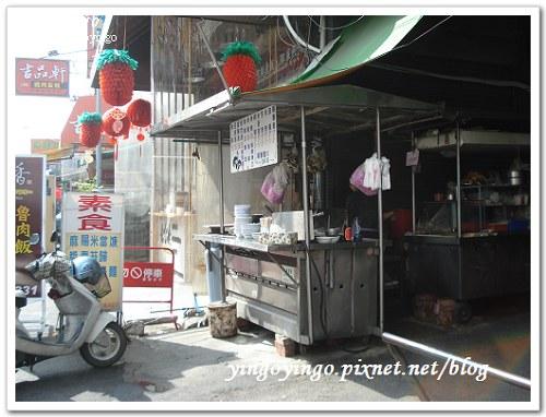 嘉義市_青草茶990124_01318.jpg