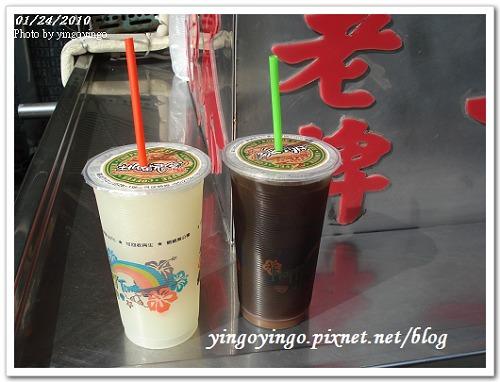 嘉義市_青草茶990124_01319.jpg
