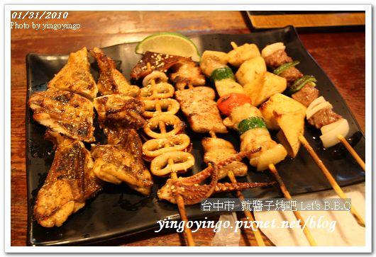 台中市_就醬子烤吧990131_1161.jpg
