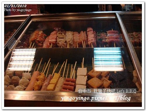 台中市_就醬子烤吧990131_01419.jpg