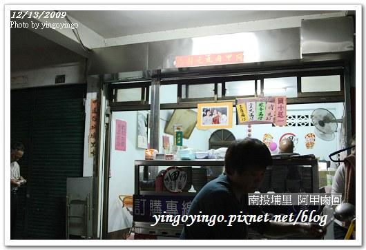 南投埔里_花卉中心981213_0492.jpg