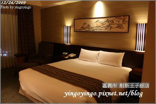 嘉義市_耐斯王子飯店981224_0569.jpg