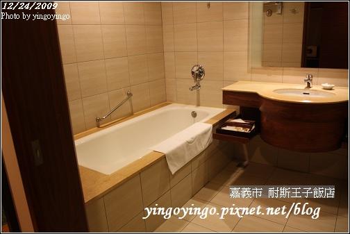 嘉義市_耐斯王子飯店981224_0617.jpg