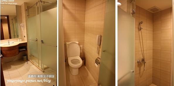 嘉義市_耐斯王子飯店981224_0620.jpg