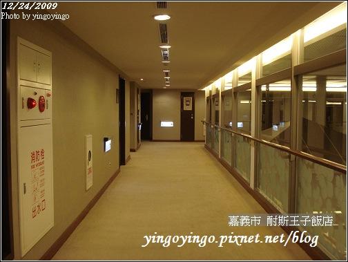 嘉義市_耐斯王子飯店981224_00911.jpg