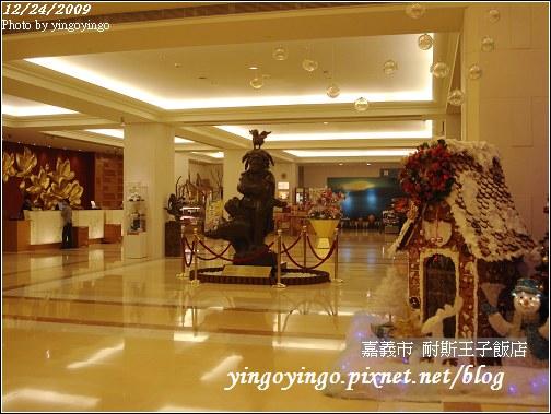嘉義市_耐斯王子飯店981224_00930.jpg