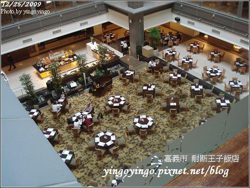 嘉義市_耐斯王子飯店981224_00958.jpg