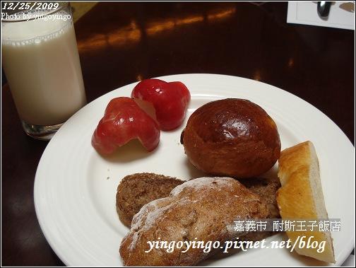 嘉義市_耐斯王子飯店981224_00967.jpg
