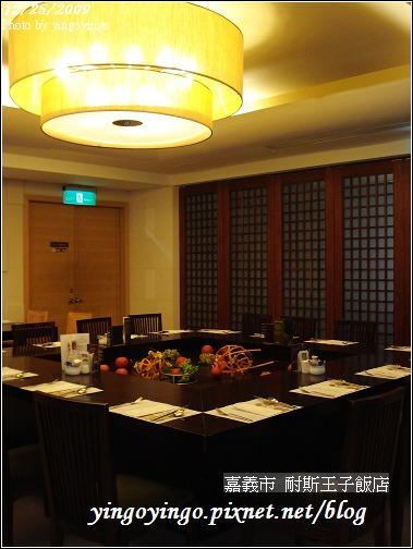 嘉義市_耐斯王子飯店981224_00973.jpg