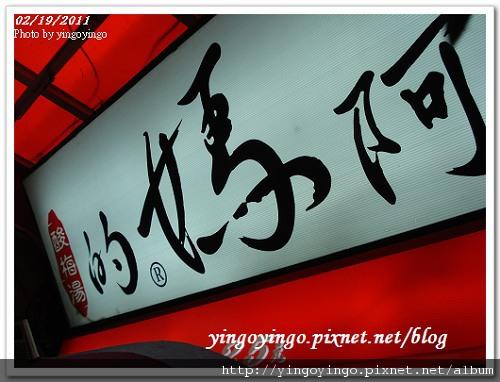 台北淡水_990219_01738.jpg