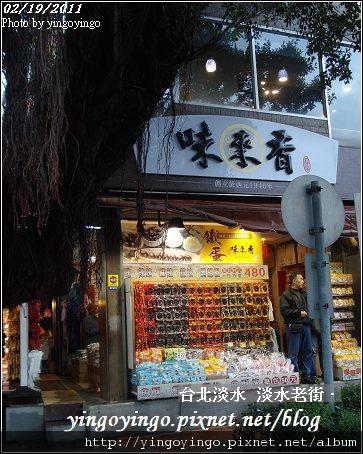 台北淡水_990219_01757.jpg