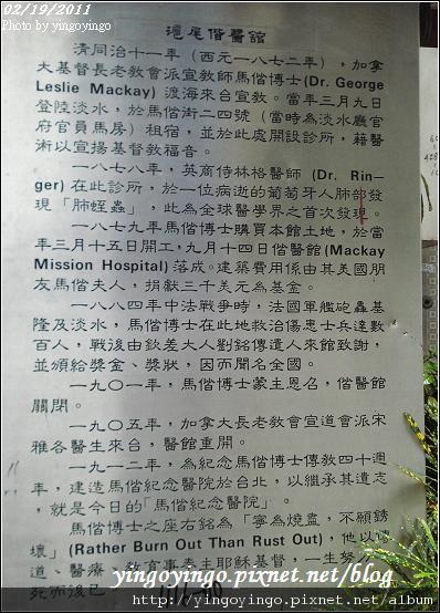 台北淡水_990219_01743.jpg