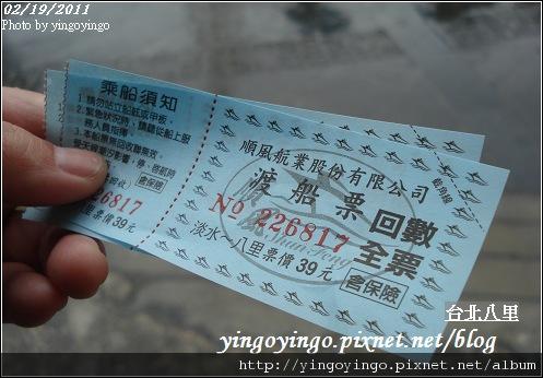 台北八里990219_01713.jpg