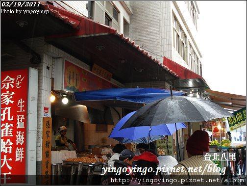 台北八里990219_01715.jpg