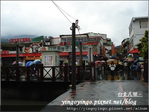 台北八里990219_01737.jpg