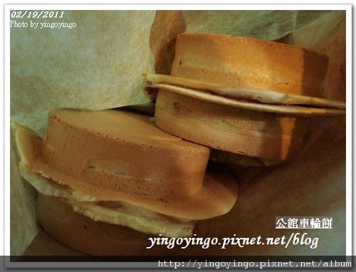 台北市中正區_公館車輪餅990219_01782.jpg
