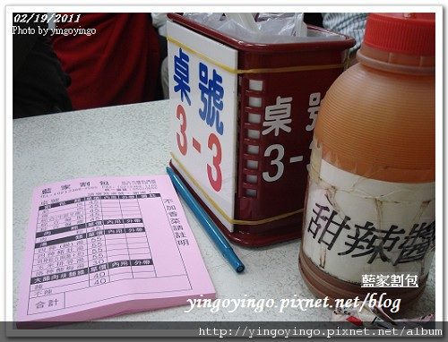 台北市中正區_藍家割包990219_01777.jpg