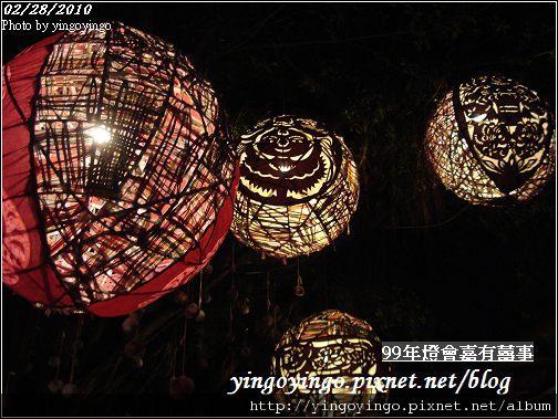 嘉義市_家有囍事燈會990228_09595.jpg