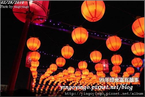 嘉義市_家有囍事燈會990228_9827.jpg