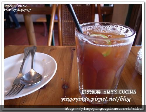 屏東恒春_AMY'S CUCINA990327_R0010883.jpg