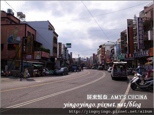 屏東恒春_AMY'S CUCINA990327_R0010907.jpg