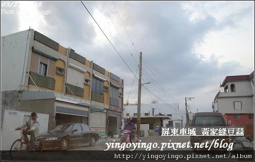 屏東車城_黃家綠豆蒜990327_R0010944.jpg