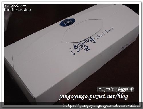 台北中和_法藍四季起酥肉鬆三明治981221_00887.jpg
