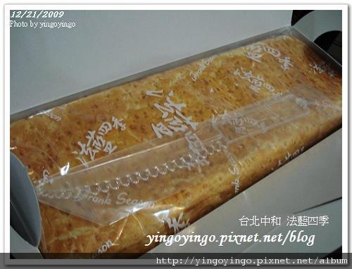 台北中和_法藍四季起酥肉鬆三明治981221_00889.jpg