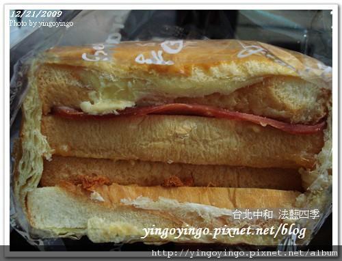 台北中和_法藍四季起酥肉鬆三明治981221_00891.jpg