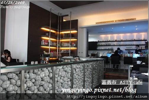 嘉義市_ASTY cafe980725_I_8806.jpg