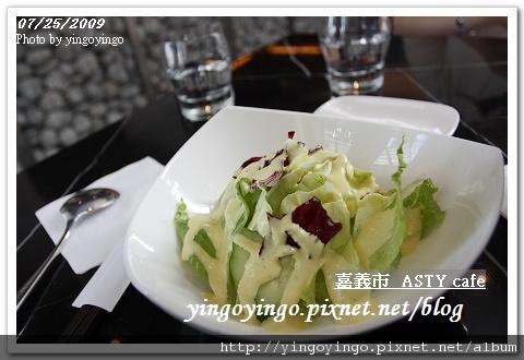 嘉義市_ASTY cafe980725_I_8812.jpg