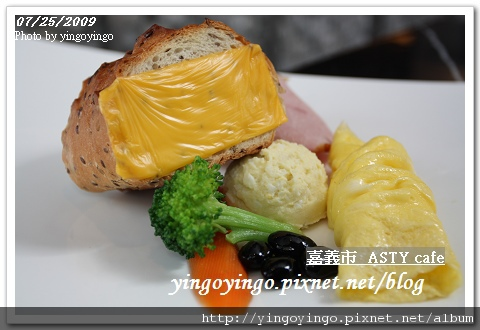 嘉義市_ASTY cafe980725_I_8822.jpg