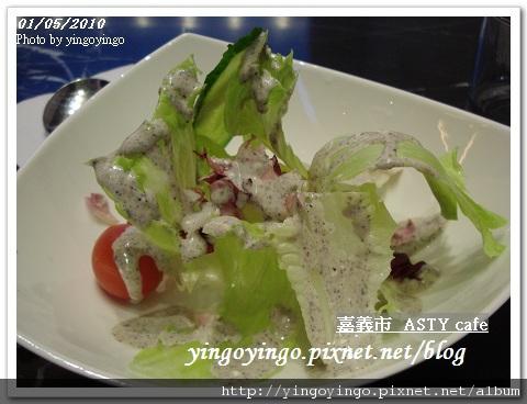嘉義市_ASTY cafe990105_ D_01145.jpg