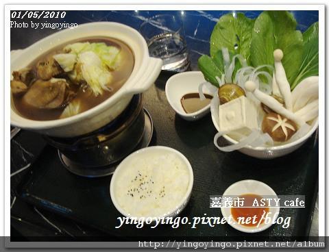 嘉義市_ASTY cafe990105_ D_01150.jpg