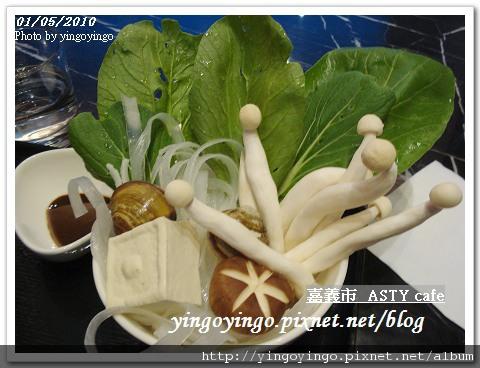 嘉義市_ASTY cafe990105_ D_01151.jpg