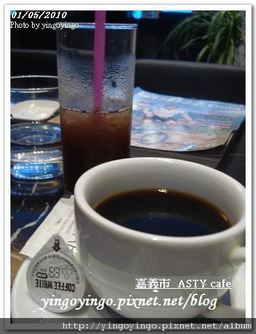 嘉義市_ASTY cafe990105_ D_01166.jpg