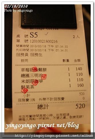 台北中山_米朗琪990218_I_9588.jpg