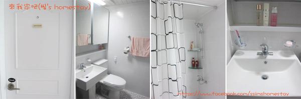 我家有一間浴室