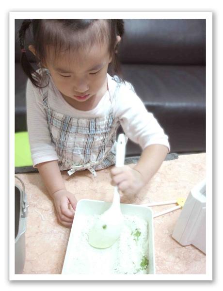 抹茶土司12